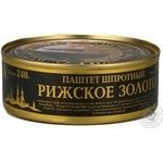 Ryzhske zoloto in oil sprats pate 240g