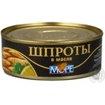 Sprats More in oil 230g can Ukraine