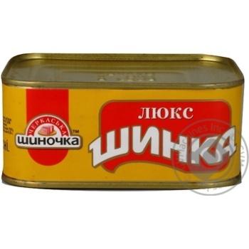Meat Cherkaska shynochka Lux canned 470g can