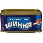 Шинка по-київськи ЧПК 470г
