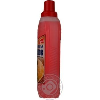 Means San clean int ltd for washing 1000g - buy, prices for Novus - image 4