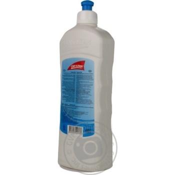 Средство моющее San Clean для пылесосов 500г - купить, цены на МегаМаркет - фото 4
