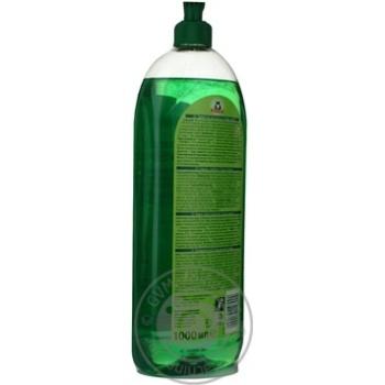 Бальзам для миття посуду Frosch Зелений лимон 1л - купити, ціни на Метро - фото 2