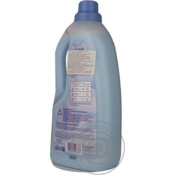 Ополаскиватель для белья Burti Kuschel с ароматом лаванды гипоаллергенный 1,5л - купить, цены на Novus - фото 5
