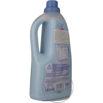 Ополаскиватель для белья Burti Kuschel с ароматом лаванды гипоаллергенный 1,5л - купить, цены на Novus - фото 2