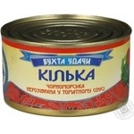 Fish sprat Buhta udachi Sea ​​pearl in sauce 240g can Ukraine