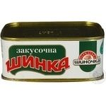 Meat Cherkaska shynochka canned 460g can Ukraine