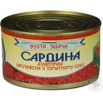 Fish sardines Buhta udachi Sea ​​pearl in sauce 240g can Ukraine