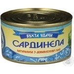 Fish sardinella Buhta udachi Sea ​​pearl with addition of butter 240g can Ukraine