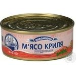Seafood Akvamaryn with addition of butter 105g can Ukraine