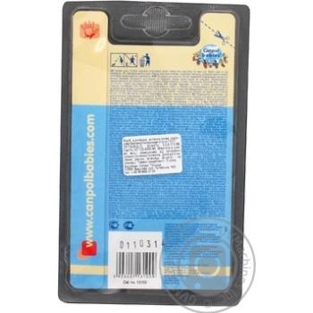 Canpol Plug for Socket 3pcs 13/100 - buy, prices for CityMarket - photo 2