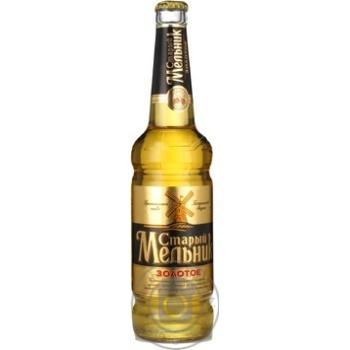 Пиво Старый Мельник Золотое светлое 5.2%об. стеклянная бутылка 500мл Россия