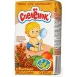 Puree Spelenok carrot for children 125ml Russia