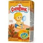 Puree Spelenok pumpkin for children 125g Russia