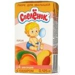Puree Spelenok Peach with sugar with vitamin C for 4+ month old babies tetra pak 125ml Russia