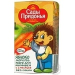 Puree Sady pridonia carrot for children 125g Russia