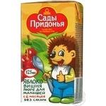 Puree Sady pridonia cherry for children 125g Russia