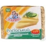 Продукт сирний плавлений Російський Добряна 45% 90г