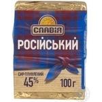 Сыр Славия Российский плавленый 45% 100г Украина