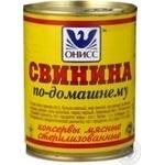 Свинина Онісc по-домашньому консервована 350г Україна