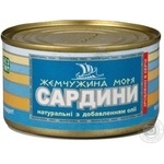 Fish Perlyna morya Sea pearl with addition of butter 240g can Ukraine