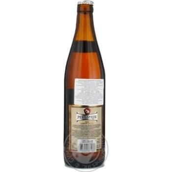 Пиво Pernstejn светлое 5% 0,5л - купить, цены на Novus - фото 2