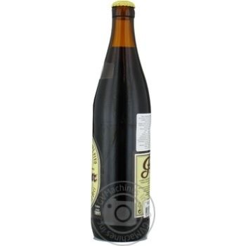 Pardubicky Porter Original beer  8% 0,5l - buy, prices for Novus - image 5