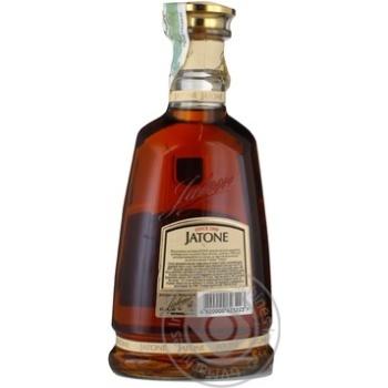 Коньяк Таврия Jatone V.S. 40% 0,5л - купить, цены на СитиМаркет - фото 2