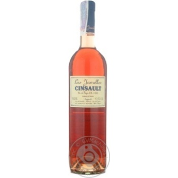 Вино Ле жамель розовое сухие 12.5% 2009год 750мл стеклянная бутылка Лангедок-руссийон Франция
