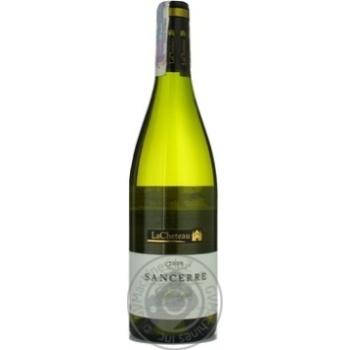 Вино LaCheteau Sancerre белое сухое 12% 0.75л