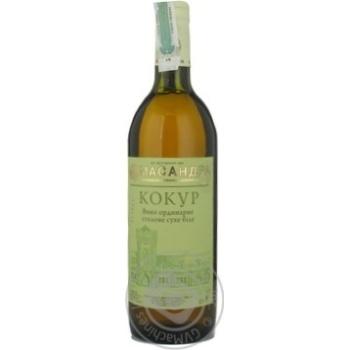 Вино біле сухе столове Кокур Массандра 0,7л