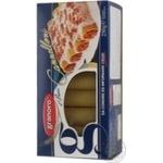 Granoro Canneloni Pasta 250g