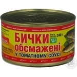 Рыба бычки консервированная 240г железная банка Украина