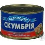 Риба скумбрія Аквамарин консервована 240г залізна банка Україна