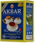 Akbar Blue Amethyst Leaf Black Tea 100g