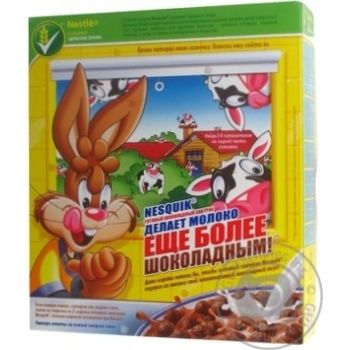 Готовый завтрак Несквик Дуо шоколадный шарики 500г Россия