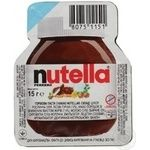 Sweetnesses Nutella nuts with nuts 15g Poland