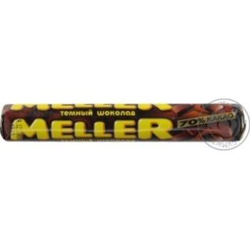 Цукерка Меллер з шоколадом 38г в упаковці Росія