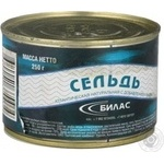 Fish herring Bilas canned 250g can Russia