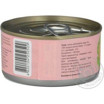 Fish Line Whole Tuna - buy, prices for Auchan - image 4