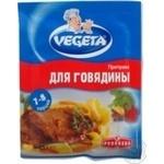 Приправа для яловичини Vegeta 25г