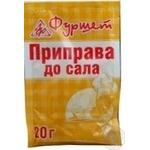 Приправа до сала 20г Україна