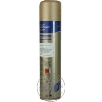 Лак Wellaflex Длительная поддержка объема для волос 400мл - купить, цены на Ашан - фото 4