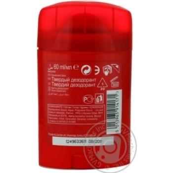 Дезодорант Old Spice Danger Zone твердый 50мл - купить, цены на Novus - фото 3
