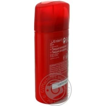 Old Spice Danger Zone Solid Deodorant 50ml - buy, prices for Furshet - image 5