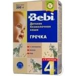 Каша дитяча Бебі гречана безмолочна суха швидкорозчинна збагачена вітамінами і мінералами 8 порцій з 4 місяців 200г Словенія