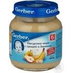 Puree Gerber yogurt yogurt for children from 6 months 125g Poland