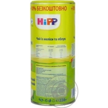 Baby herbal tea Hipp with melissa and apples for 4+ months babies 200g Austria - buy, prices for Auchan - image 3