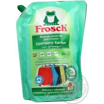 Средство для стирки Фрош для цветных тканей жидкий 2л