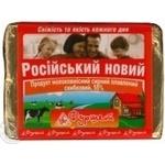 Сыр Российский плавленный 55% 100г Украина